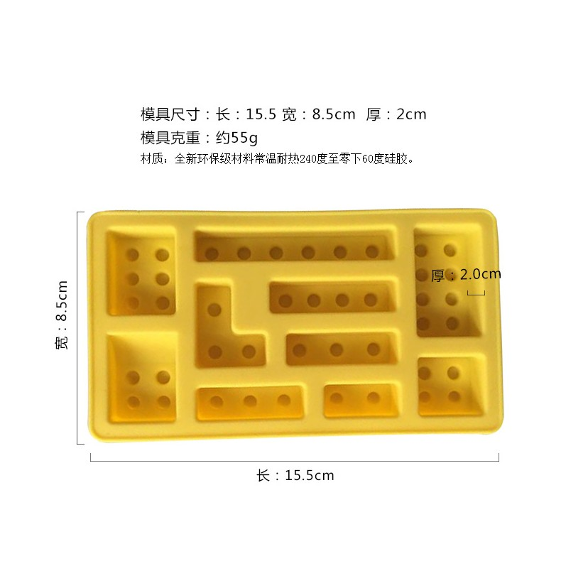 New Lego Jelly / Chocolate Mold